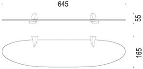 Полка 64.5 см Colombo Link B2416