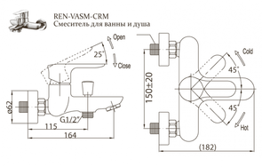Смеситель для ванны и душа BelBagno Reno REN-VASM-CRM