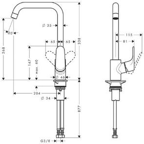 Смеситель для кухни Hansgrohe Focus 31820000