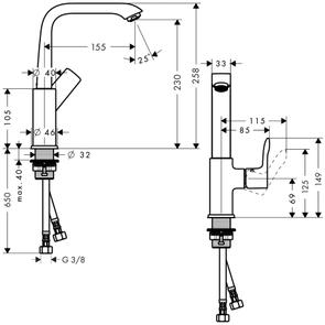 Смеситель для раковины Hansgrohe Metris 31081000 поворотный
